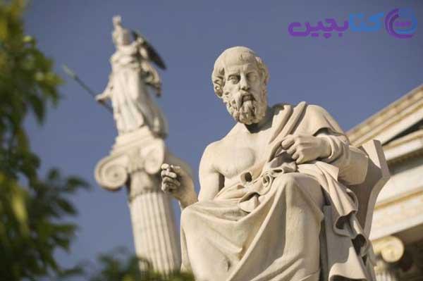 افلاطون یا آریستوکلس (Aristocles)