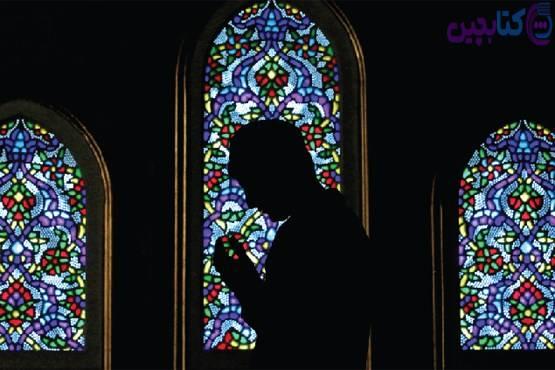 آموزه های دینی در چهار اثر از فلورانس