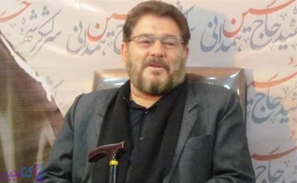 سردار میرزا محمدسلگی