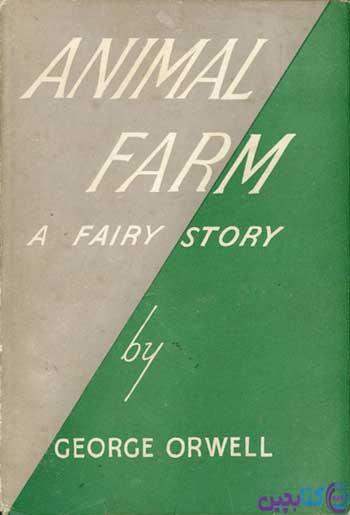 (Animal farm)