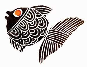 جذابیت ماهی سیاه کوچولو