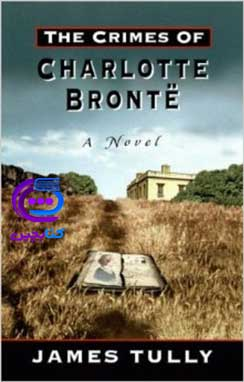 the crimes of charlotte bronte