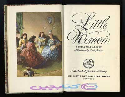رمان زنان کوچک با عنوان اصلی Little Women
