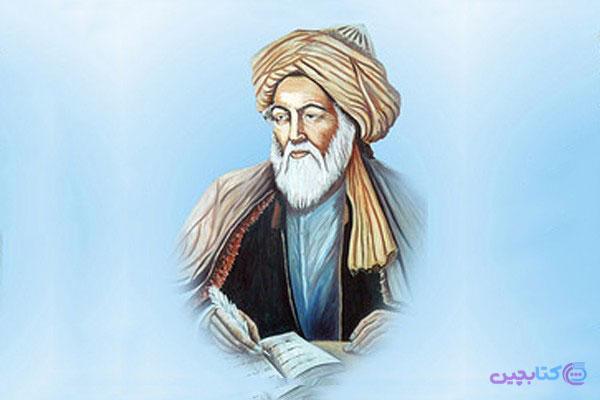 ابوالمجد مجدود بن آدم سنایی غزنوی