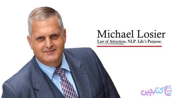مایکل لویسر