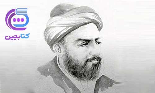 Baha'al-din al-Amili