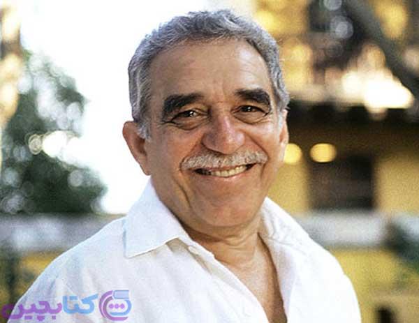 گابریل خوزه گارسیا مارکز Gabriel José García Márquez
