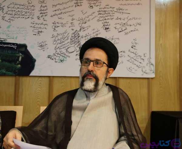 حجت الاسلام والمسلمین دکتر سید حسین حسینی