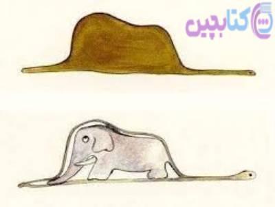 فیل و کلاه در شازده کوچولو