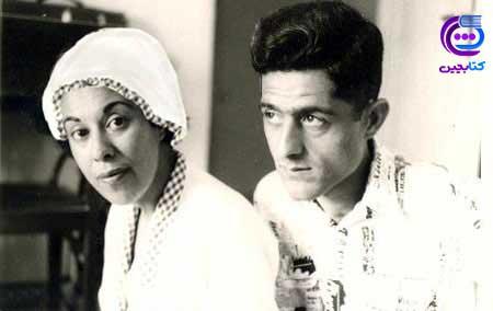 ازدواج جلال آل احمد