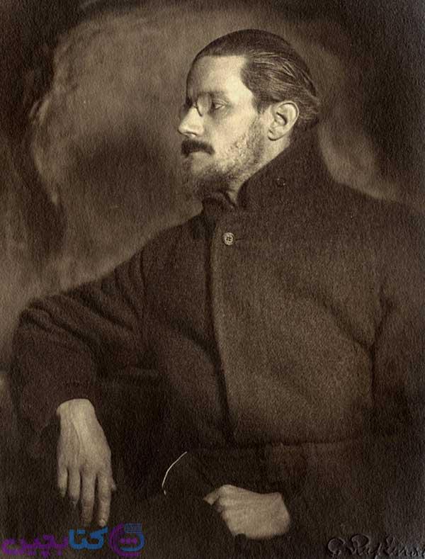 جیمز آگوستین آلویسیوس جویس