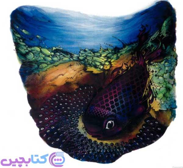 اقتباس های نمایشی ماهی سیاه کوچولو
