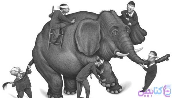 فیل و کوری