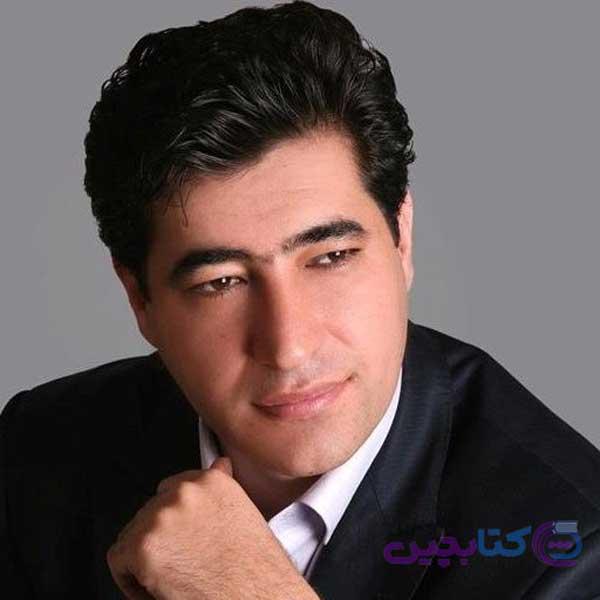 مسعود لعلی