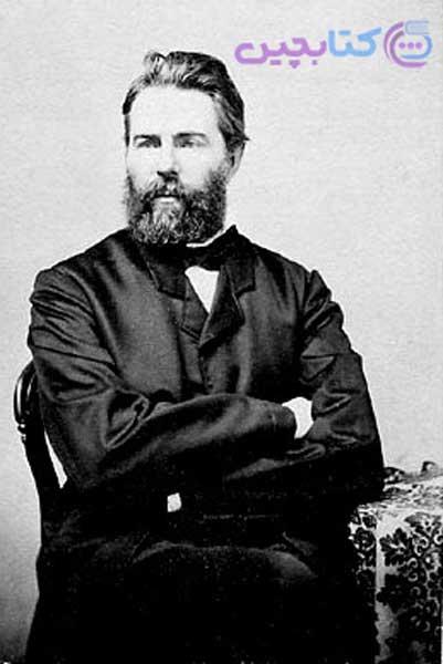 هرمان ملویل (Herman Melville)