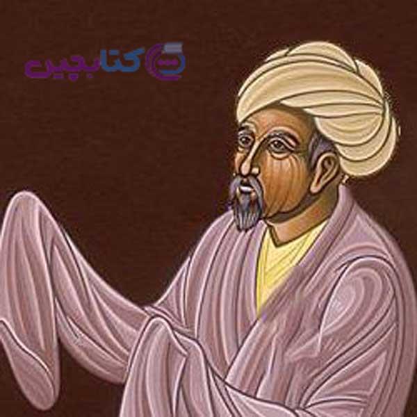 حسین بن منصور حلاج