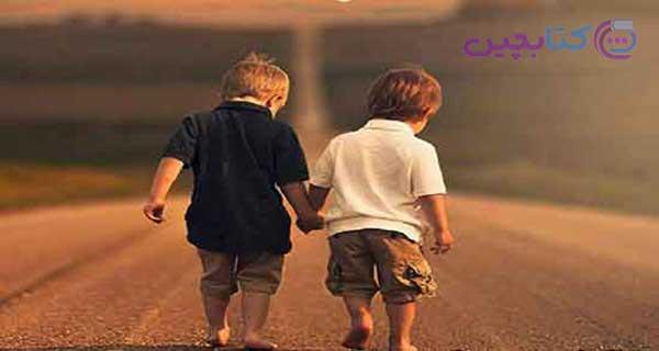 12 هدیه کتاب آیین دوستیابی