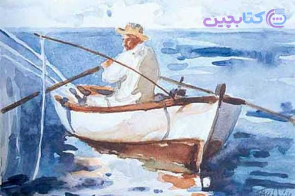 (The old man and the sea)