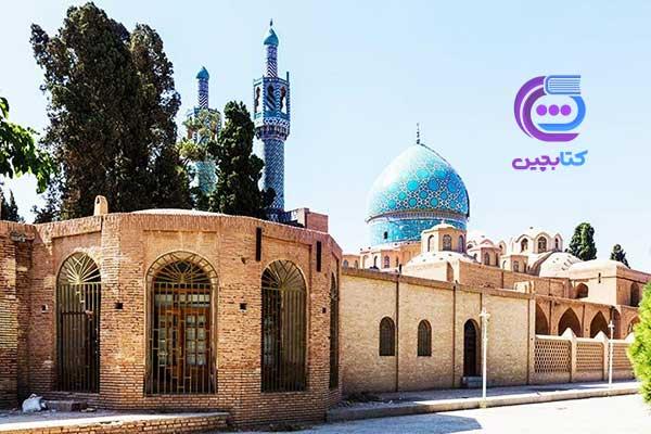 مقبره شاه نعمت الله ولی