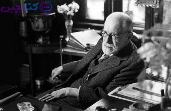 Siegmund Schlomo Freud