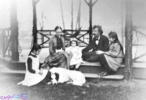 مارک تواین در کنار همسر و دخترانش