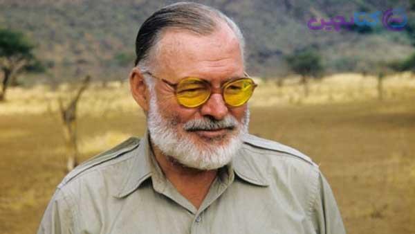 ارنست میلرهمینگوی (Ernest Miller Hemingway)