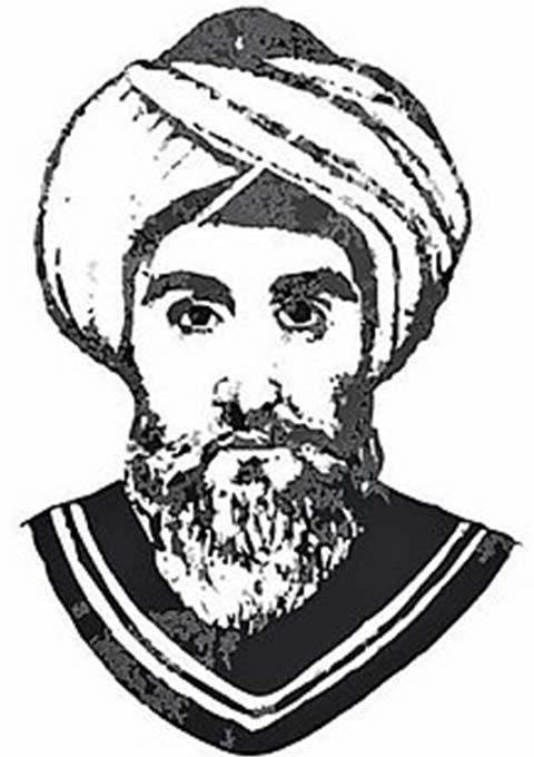 محیی الدین بن عربی