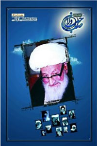 نسخه دیجیتالی کتاب محمد علی اراکی