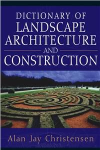 دیکشنری مصور معماری انگلیسی به انگلیسی