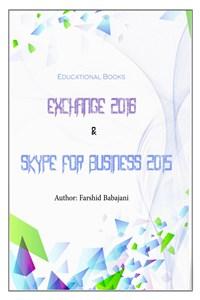 نسخه دیجیتالی کتاب Exchange Server 2016