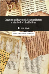 Documents and Sources of Religions and Schools as a Yardstick of a Brief Criticism