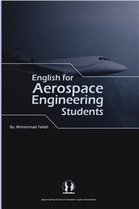 نسخه دیجیتالی کتاب English for Aerospace Engineering students