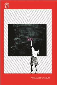دانلود کتاب 28