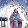 خواجه حافظ شیرازی ش4