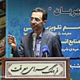 سیدمهدی شریفی ش3