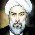 شیخ بهایی ش1