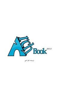 نسخه دیجیتالی کتاب آرچ لینوکس