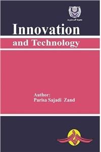 نسخه دیجیتالی کتاب innovation and technology