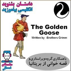 نسخه دیجیتالی کتاب صوتی The Golden Goose