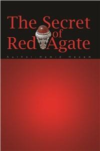 نسخه دیجیتالی کتاب The Secret Of Red Agate