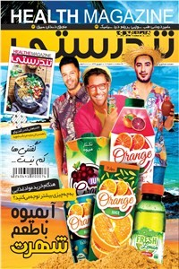 نسخه دیجیتالی کتاب ماهنامه همشهری تندرستی - شماره 216 - شهریور ماه 99