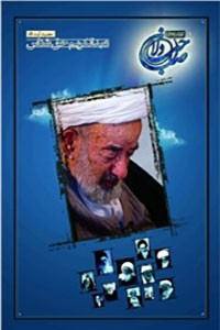 نسخه دیجیتالی کتاب عبدالکریم حق شناس