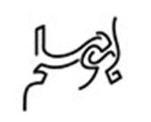 انتشارات ابومسلم