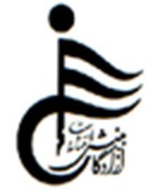 انتشارات بینش آزادگان