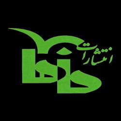 انتشارات ماهابه