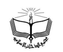 انتشارات مجمع ذخائراسلامی